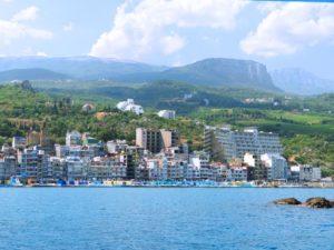 Hotel Arcadia. Utes, Santa barbara, Alushta, Crimea, Ukraine